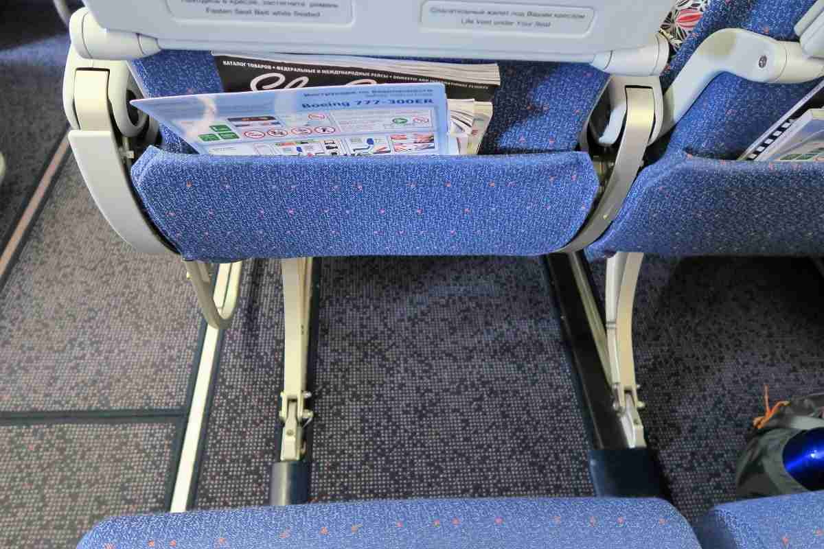 Aeroflot 77W seat supports for D seats