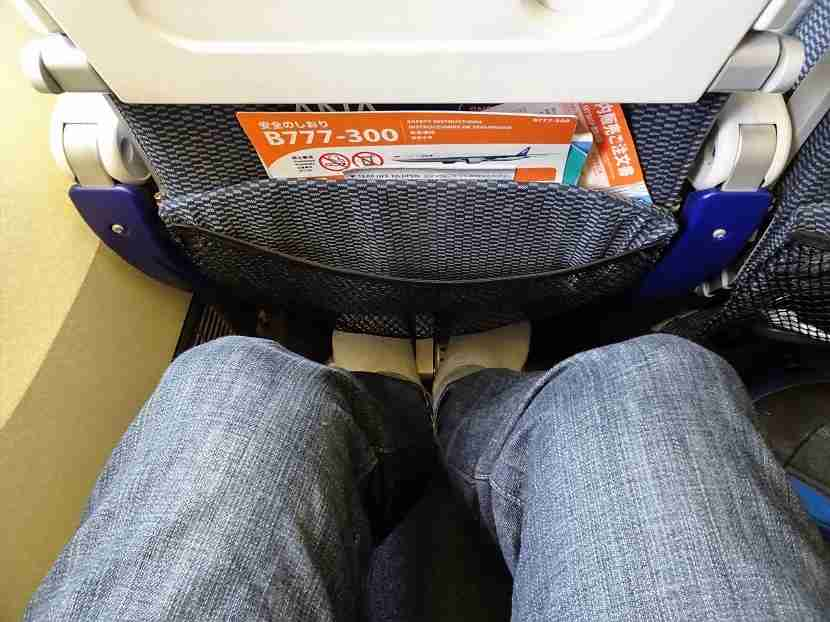 Legroom was quite good and I finally discovered the footrest.