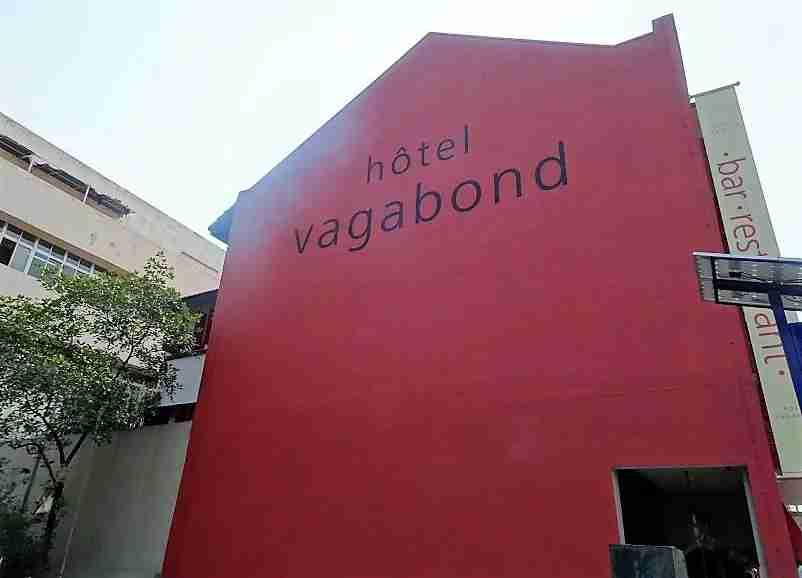 A side view of the Hotel Vagabond, a Tribute Portfolio Hotel, Singapore.