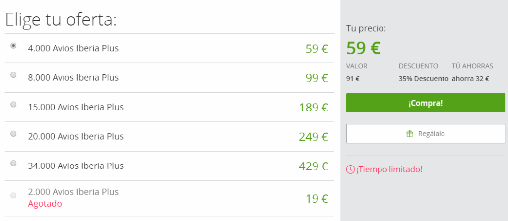 Groupon Iberia Avios packages