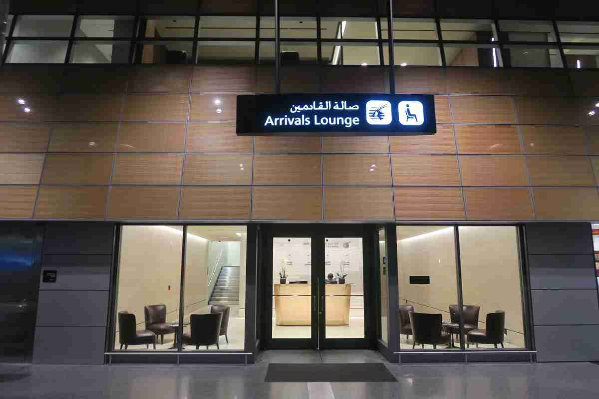 Qatar business class arrivals lounge - entrance