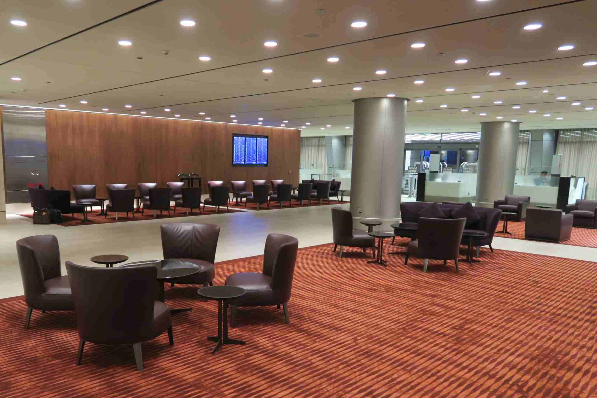 Qatar business class immigration lounge