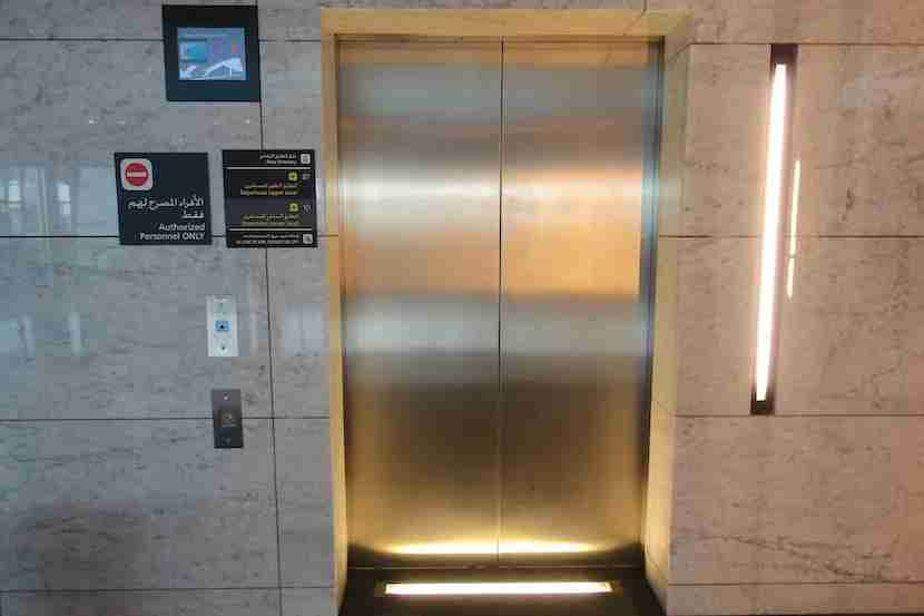 Qatar elevator