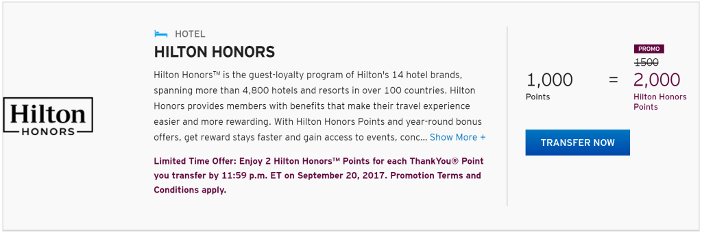Citi Hilton transfer bonus July-September 2017