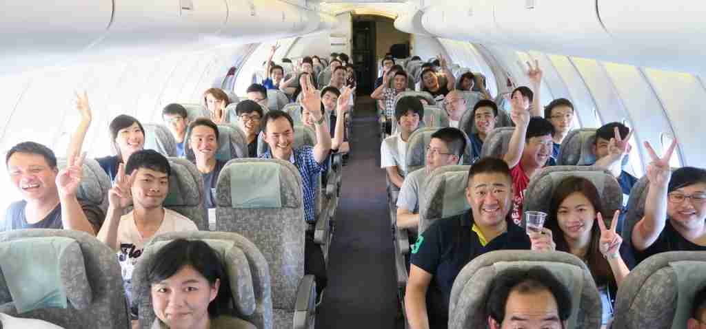 EVA Air 747 Upstairs passengers - trimmed