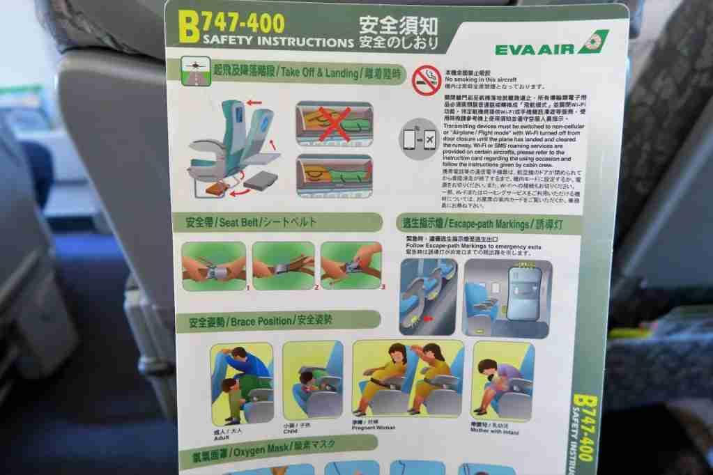 EVA Air final 747 safety card