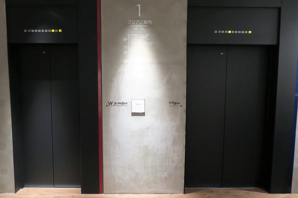First Cabin gendered elevators