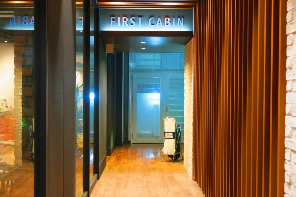 First Cabin hotel entrance