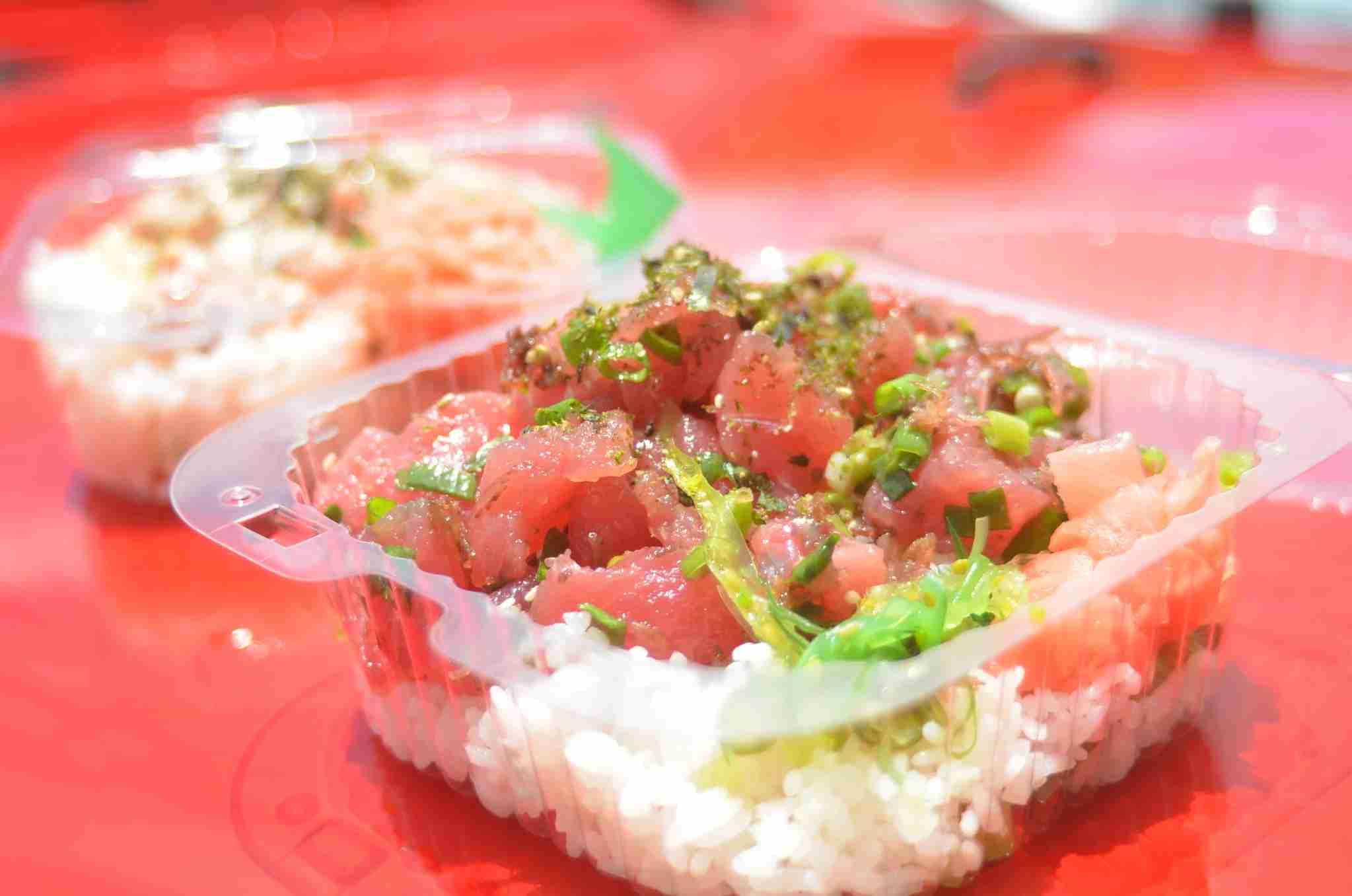 Konohiki Seafood
