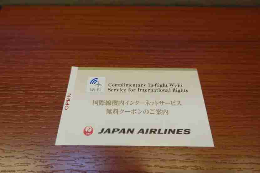 JAL first class free wifi