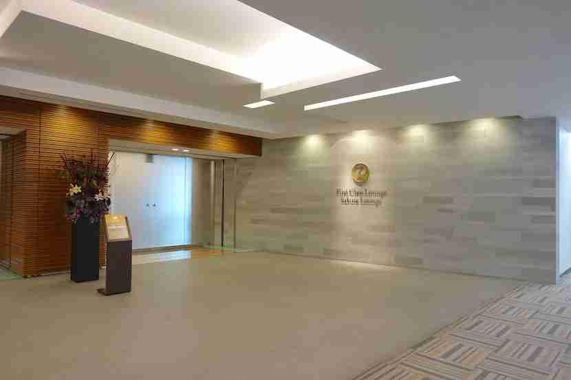 JAL first class lounge entrance