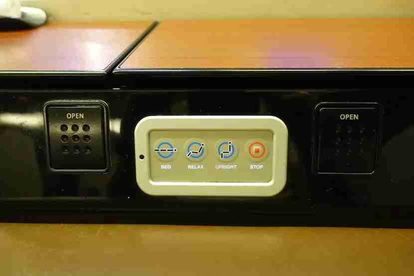 JAL first class preset buttons