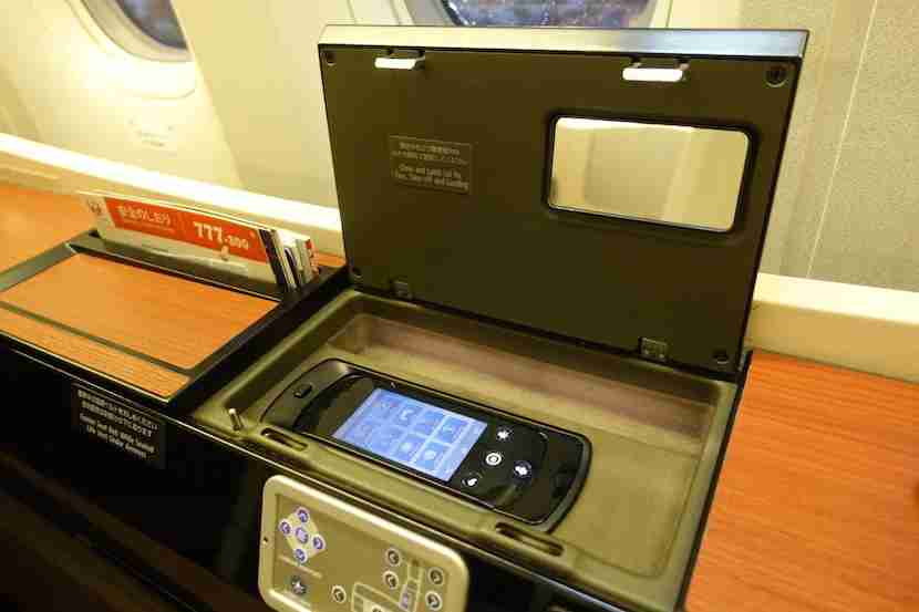 JAL first class remote cubby
