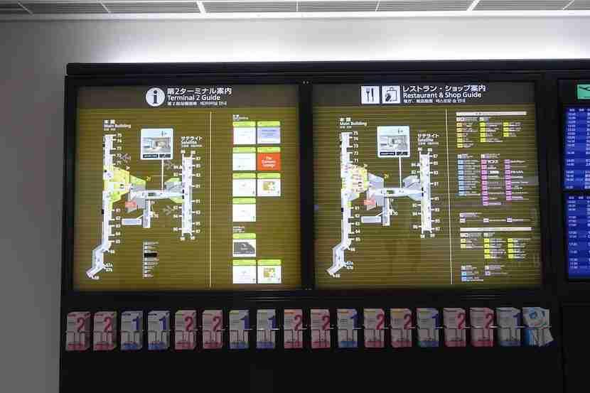 Narita terminal map