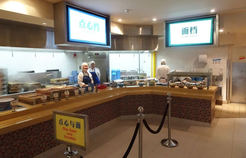 Toy-Story-Hotel-dining5