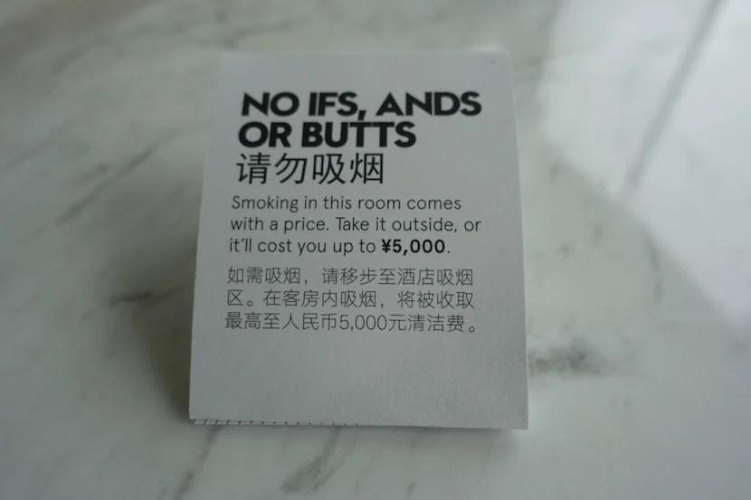 W Shanghai no smoking