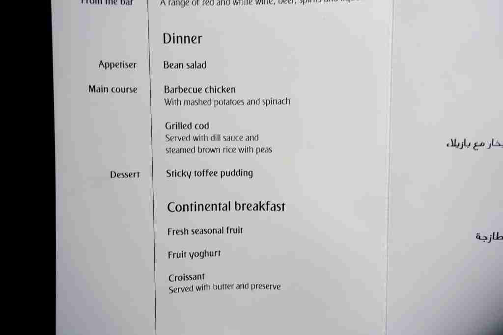 Menu in economy class on the Emirates A380 between New York (JFK) and Milan, Italy (MXP).