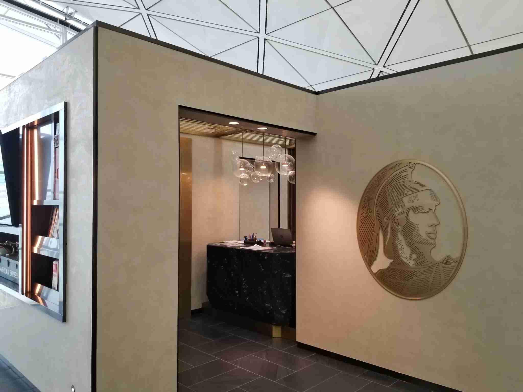 Centurion Private Lounge