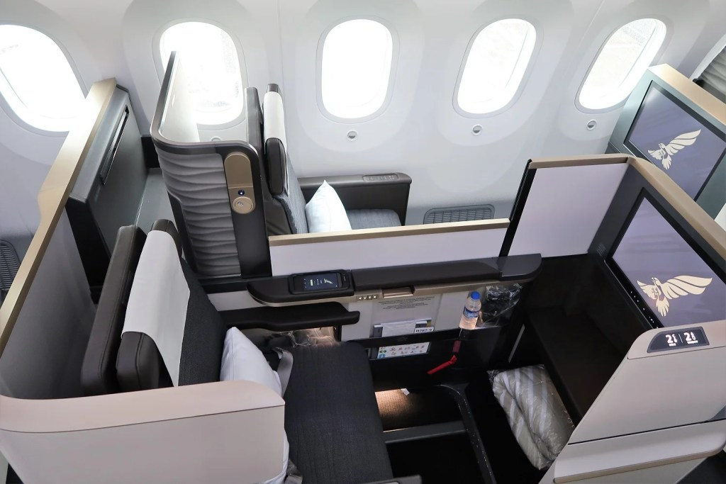 8a2fe38d Review: Gulf Air (787-9) Business Class From LHR to Bahrain