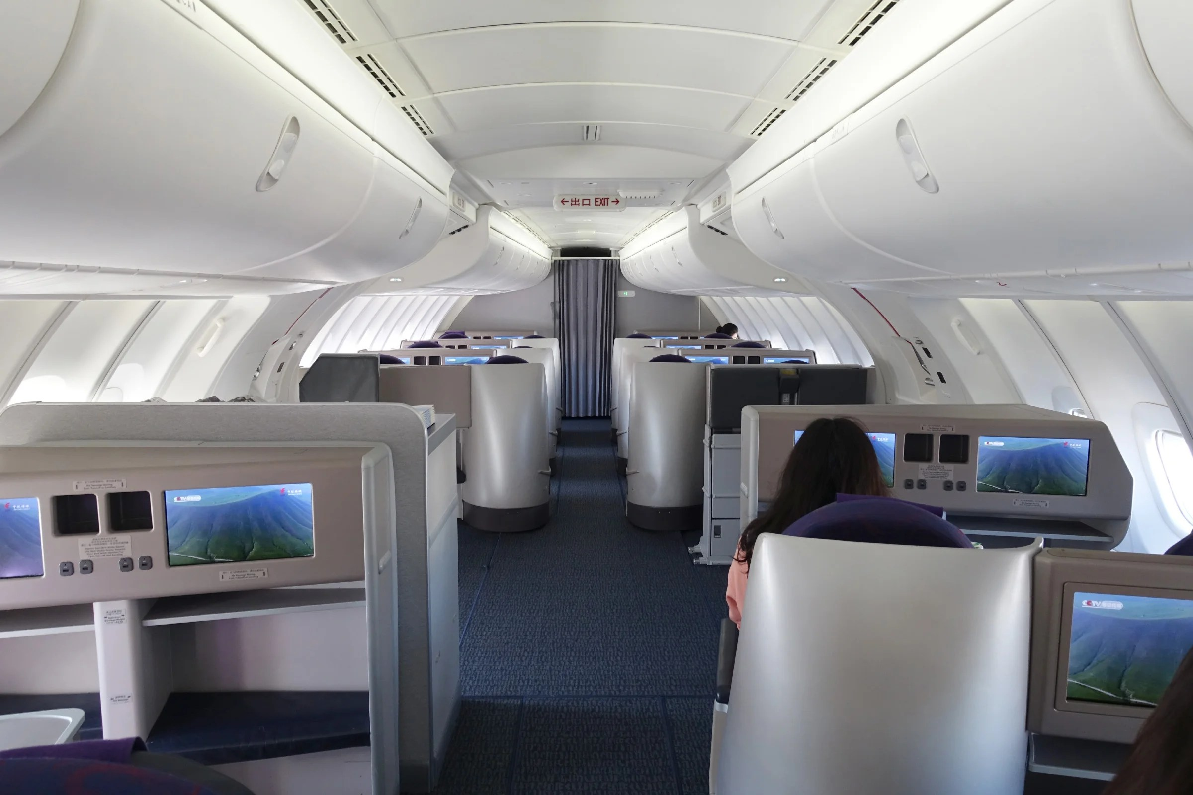 Review: Air China (747-8) in Business Class From Beijing to JFK
