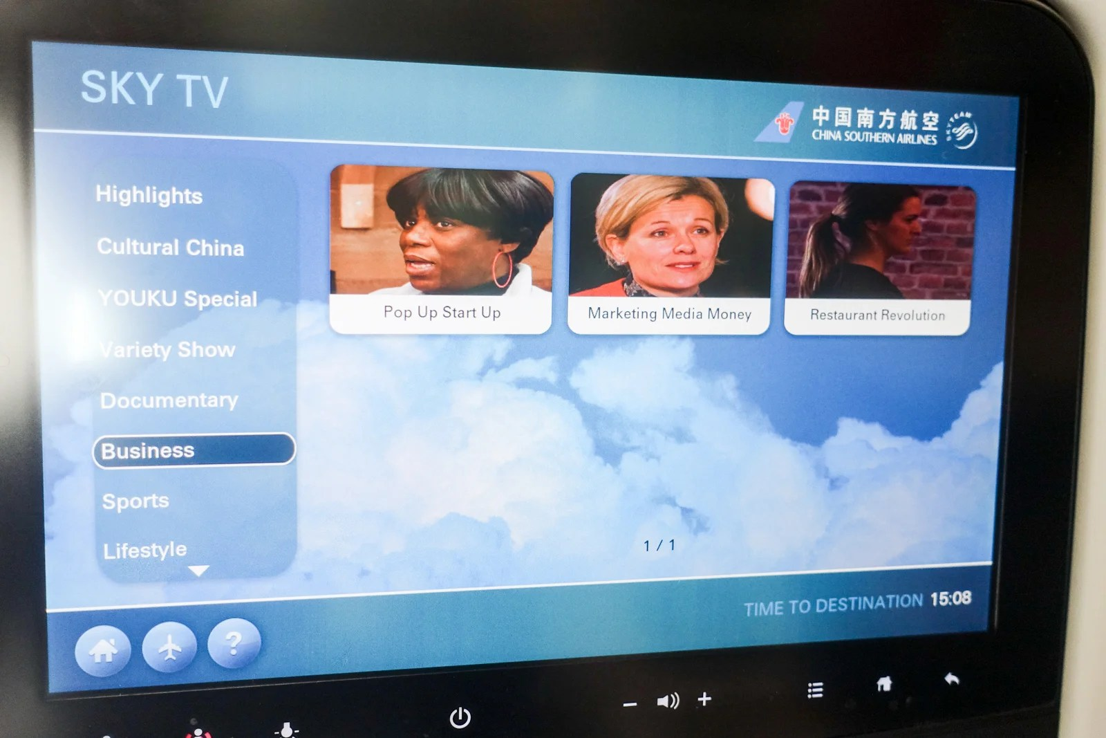 Review: China Southern in Premium Economy, JFK to Guangzhou