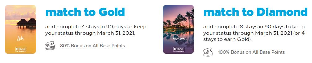 Hilton Offering Diamond Status Match Through March 2021