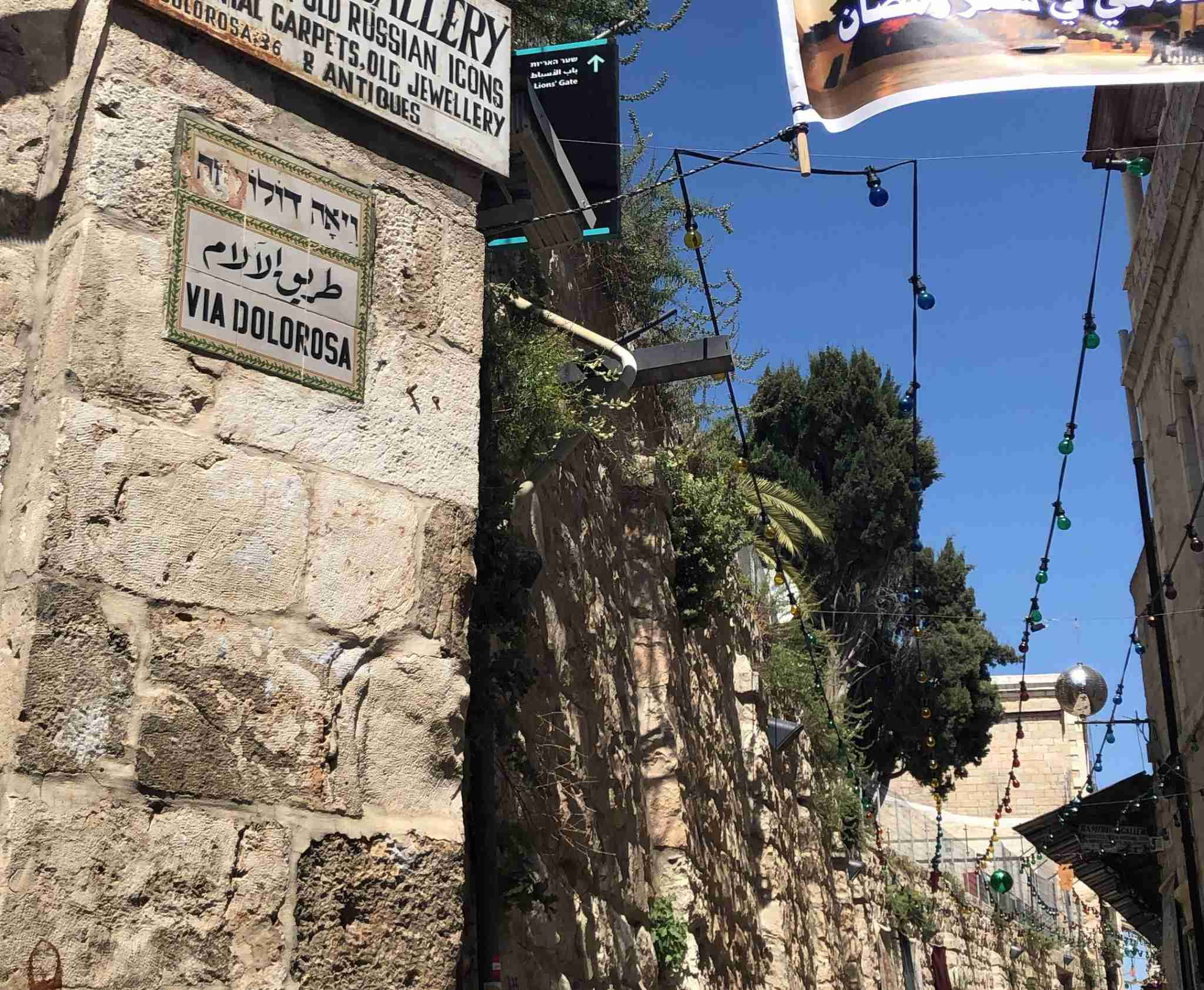 Via Dolorosa. Photo by Lori Zaino.