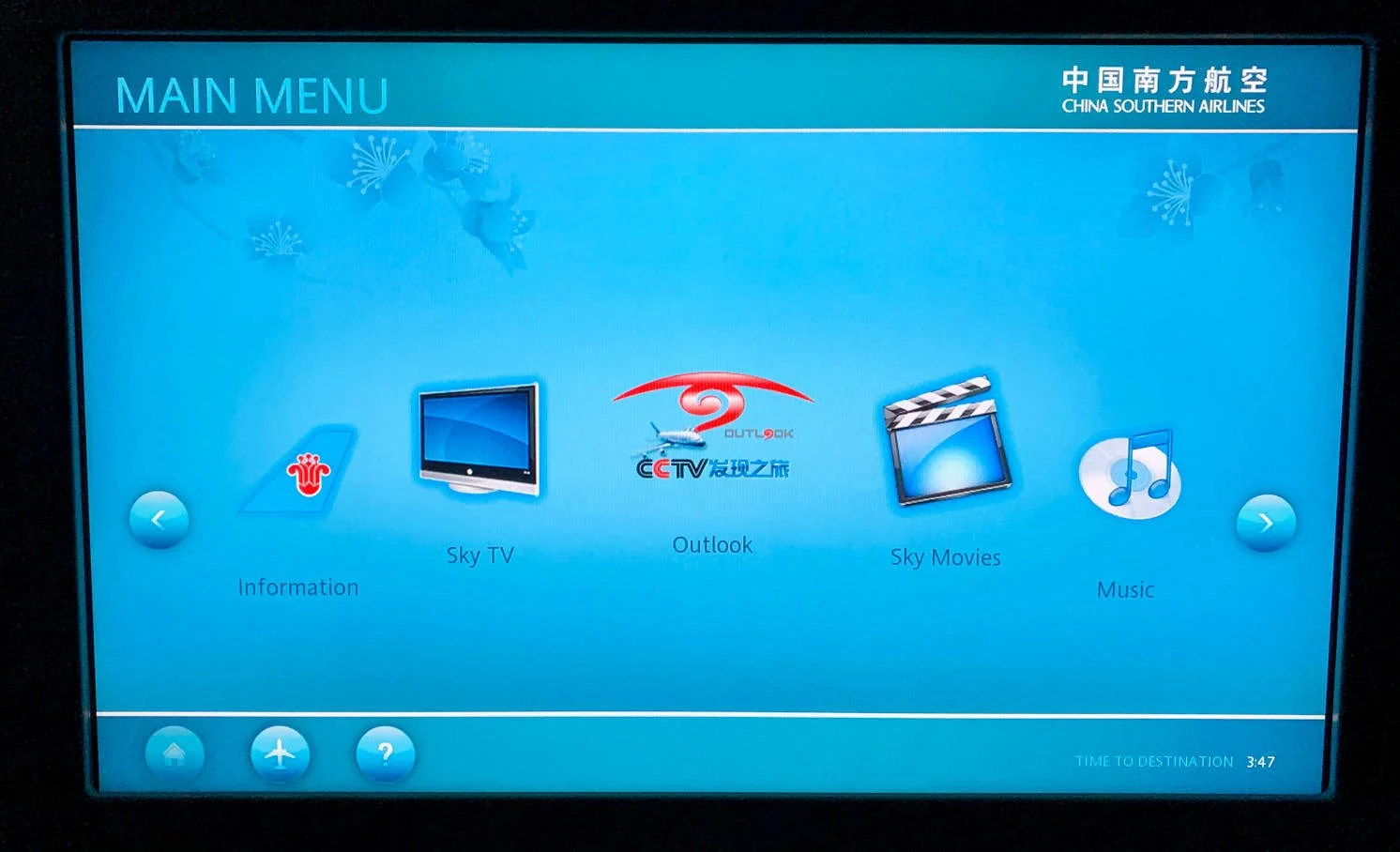 Review: China Southern A380 First Class, Guangzhou to LAX