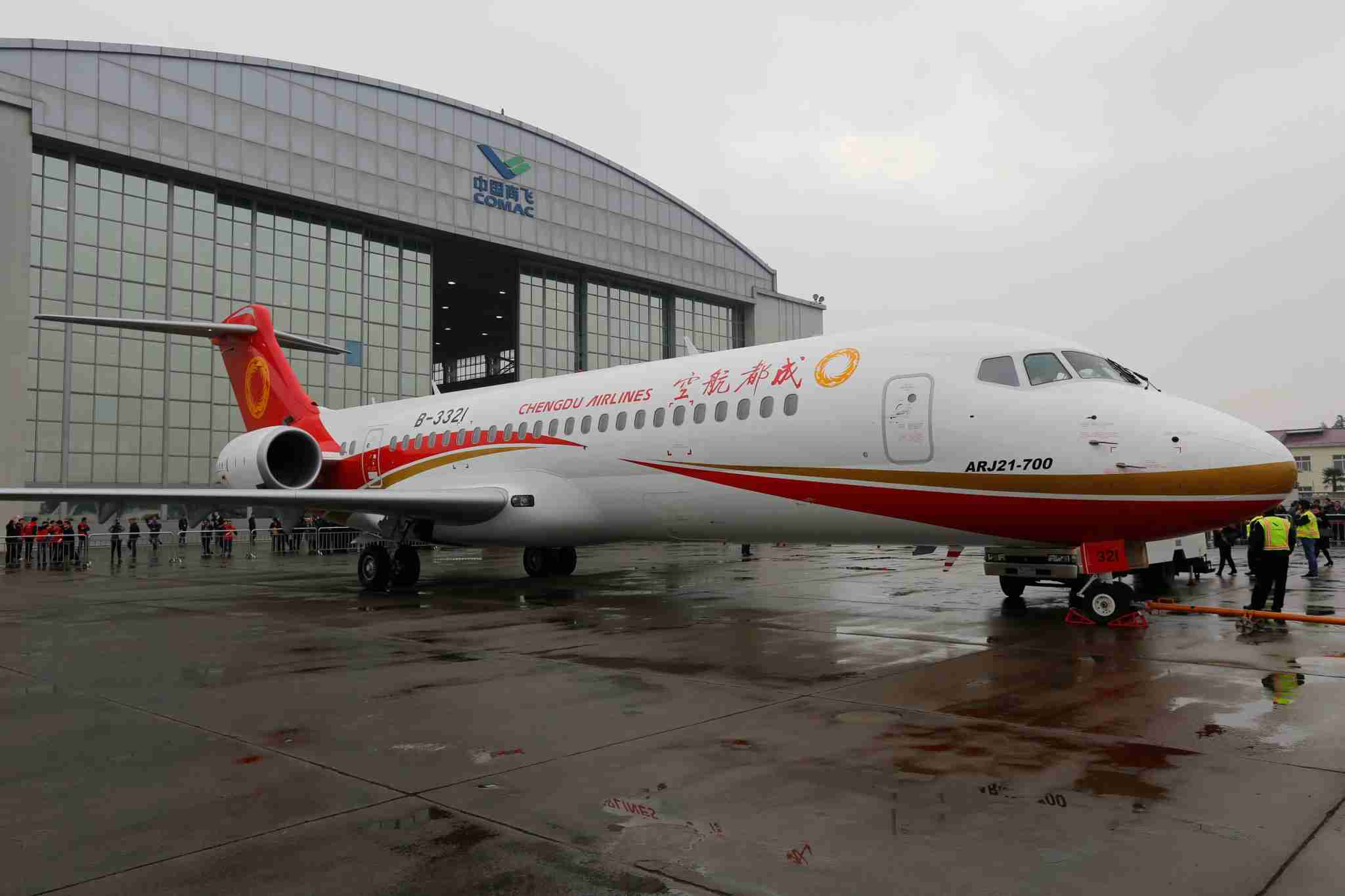 Chengdu Airlines of China took delivery of the first ARJ21 in 2015. (Photo by Visual China Group via Getty Images/Visual China Group via Getty Images)
