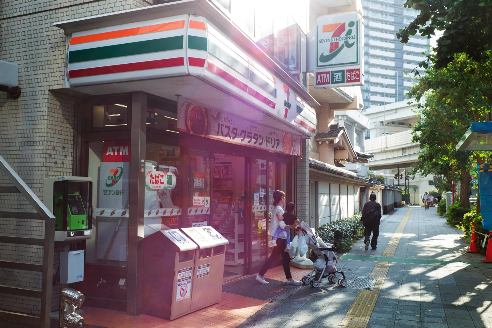 The rumors are true: Why you should always eat at a 7/11 in Japan