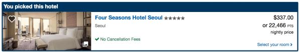 Four Seasons Seoul via Chase Ultimate Rewards portal