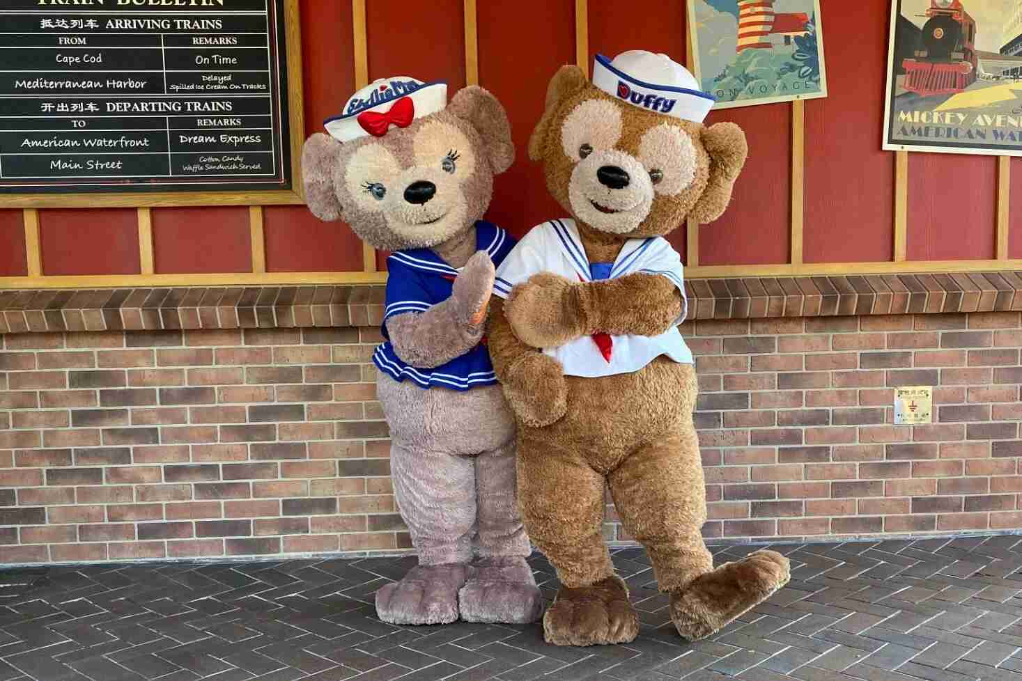 Duffy and Shellie Mae