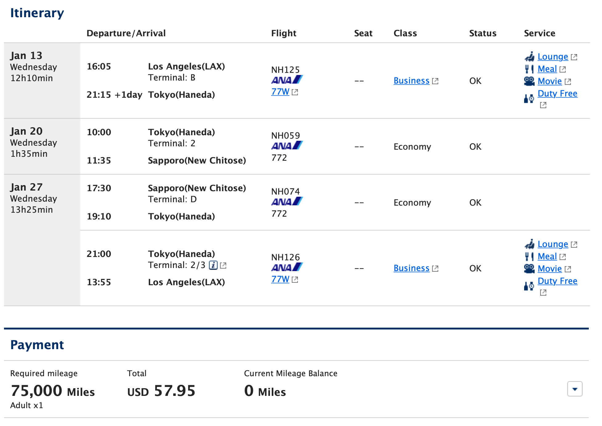 ANA Ticket With Stopovers and Open Jaw Screen Shot