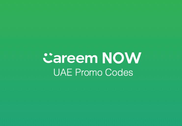 careemnow careem now promo code Dubai UAE review offer discount deal coupon