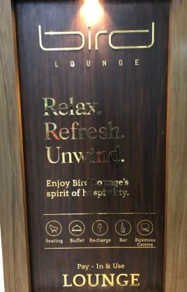 bird lounge pune airport pnq entrance review