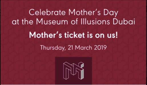 museum of illusions dubai uae