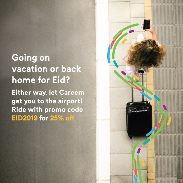 careem airport discount offer coupon deal promotion dxb auh dwc dubai abu dhabi uae airports ramadan eid 2019