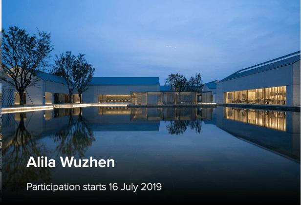 alila hotels world of hyatt points wuzhen china