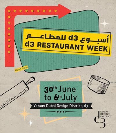 d3 restaurant week dubai design district uae 2019 food menu review akiba dori mohalla molecule the lighthouse one life chez charles larte mums table frame