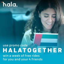 hala promo code national day dubai united arab emirates uae