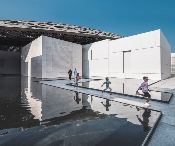 louvre museum abu dhabi free entry complimentary world kindness day 2019 first 400 visitors hours ticket prices review united arab emirates uae thepointshabibi