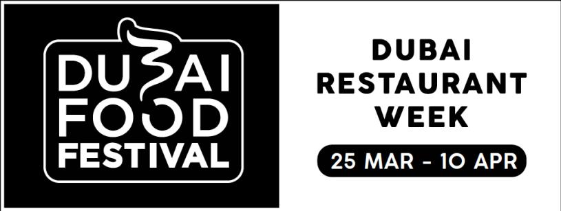 dubai restaurant week 2021 united arab emirates uae thepointshabibi visitdubai dff