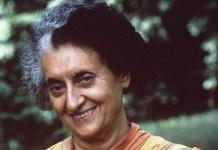 """I have never gone anywhere...."" Indira Gandhi"