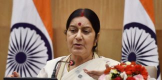 Where is Our External Affairs Minister, Sushma Swaraj