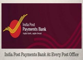 Post Office Vs Banks