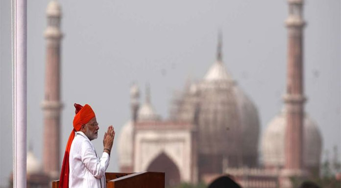 """Independence Day 2018: PM announces """"Ayushman Bharat"""""""