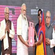 Pradhan Mantri Ujjwala Yojana reaches 5 crore beneficiaries