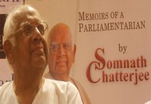 Somnath Chatterjee: Journey of his Life