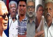 5 Activists Arrest Not Related to 'PM's Assassination Plot', SC to Hear Petition
