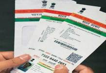 supreme court decided aadhaar status: not compulsory for mobile and bank account